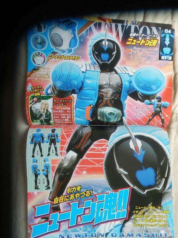 仮面ライダーゴーストに関連した画像-09