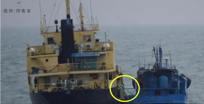 韓国 北朝鮮 瀬取り 国連 最終報告に関連した画像-01