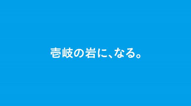 福山雅治 島 長崎県 壱岐 対馬 五島列島に関連した画像-03