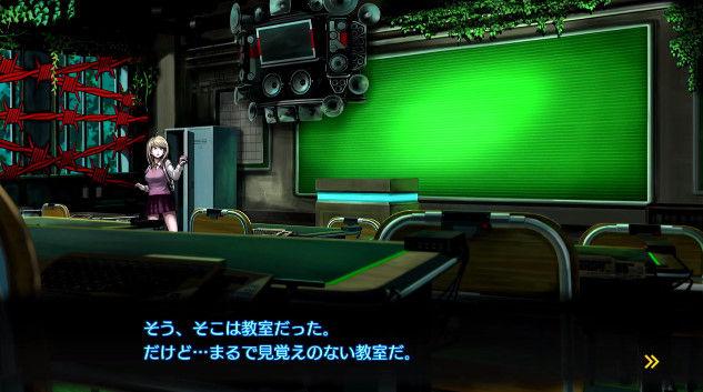 ニューダンガンロンパV3 声優 PVに関連した画像-04