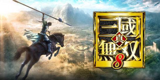 """【悲報】Steam版『真・三國無双8』が""""日本語・中国語字幕はあるけど使わせません""""という謎のアプデをして大炎上!低評価の嵐に・・・"""