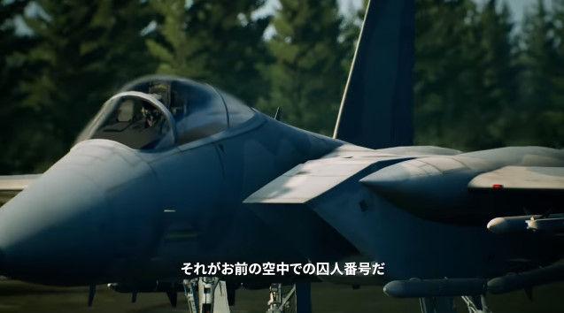 エースコンバット7 E3 PV 戦闘画面に関連した画像-07