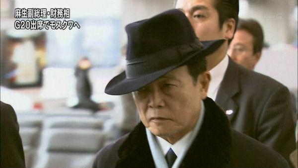 山本太郎 麻生太郎 国会に関連した画像-01