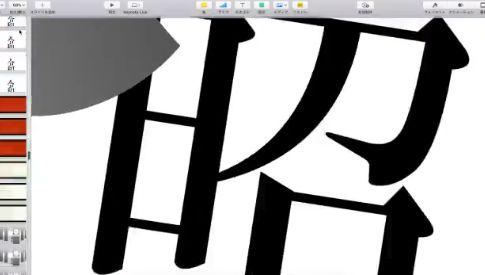 化物語 アニメ keynote シャフトに関連した画像-04
