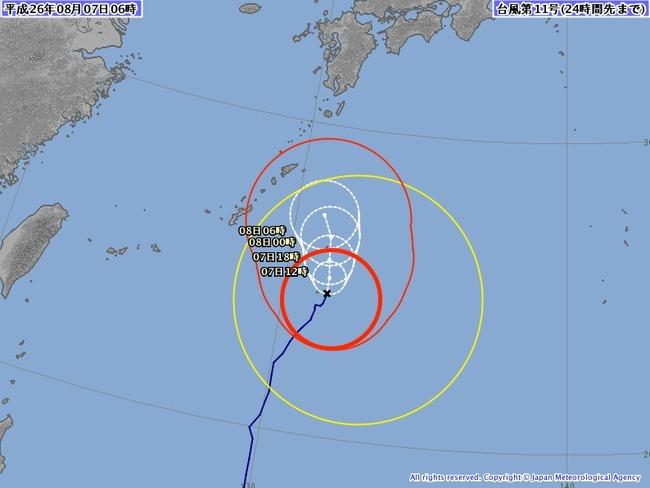 台風11号 ハーロン 天気予報に関連した画像-04