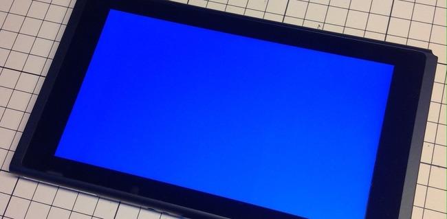 ニンテンドースイッチ ブルースクリーン 不具合に関連した画像-01