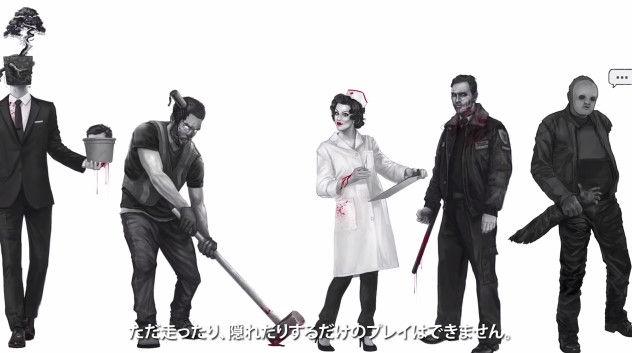 Year Of The Ladybug 動画 ホラーゲーム PVに関連した画像-18