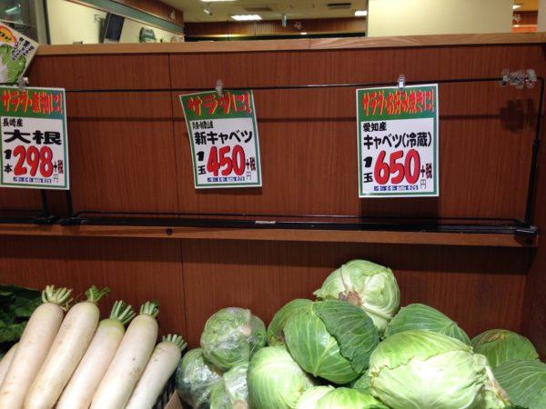レタス 野菜 高騰 悪天候 値段 庶民 に関連した画像-05