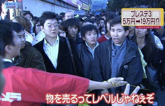 ヨドバシ 福袋 に関連した画像-01