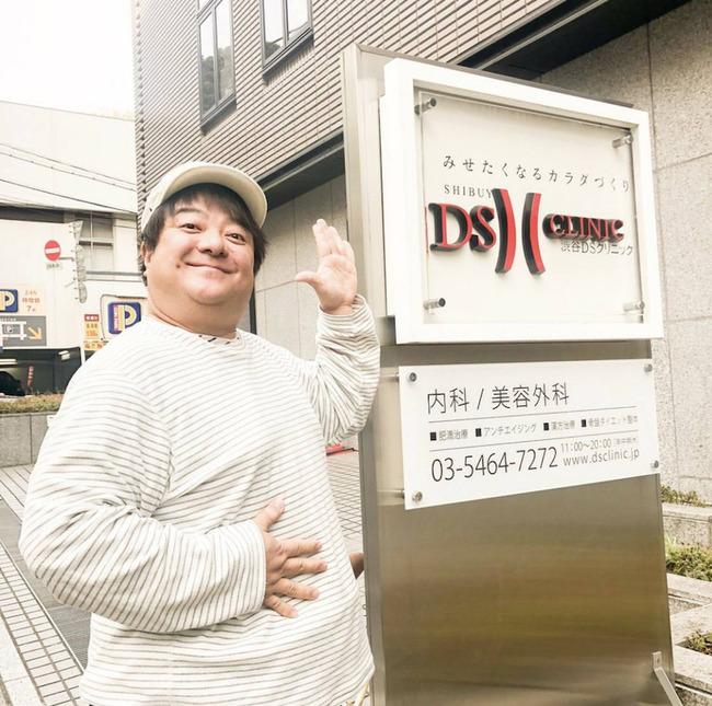 彦摩呂 ダイエット 体重 グルメリポーターに関連した画像-03