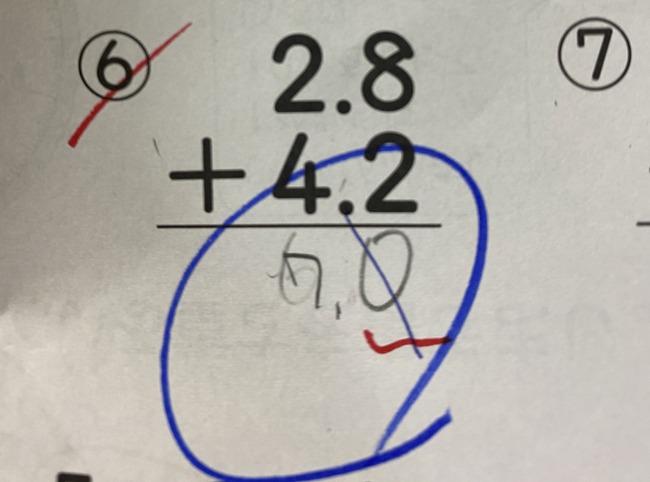 小学生 娘 解答 算数 小数点 有効数字に関連した画像-02