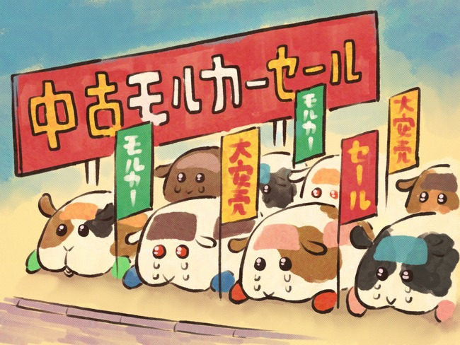 モルカー アニメ ツイッター イラスト ファンアート 1話 モルモット ぬいぐるみに関連した画像-16