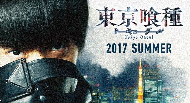東京喰種 実写 映画 特報に関連した画像-01