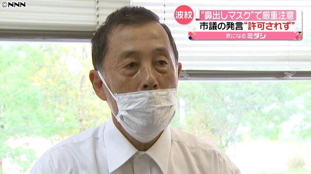 市議会議員さん、鼻出しマスクで発言許可されず途中退席 しかも反ワクチン派だと判明…