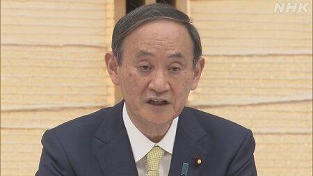 政府、緊急事態宣言を全県で解除する方向で検討