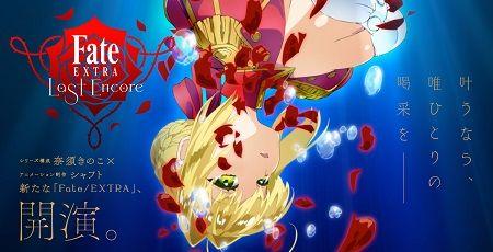 TVアニメ『フェイト/エクストラ』OP曲は西川貴教さんに決定!ED曲はさユりさん!