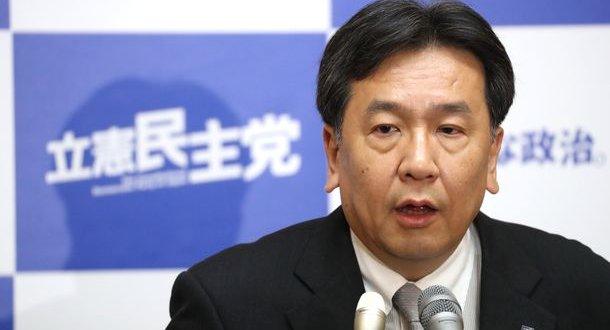 立憲民主党 枝野幸男 経験不足 政権に関連した画像-01