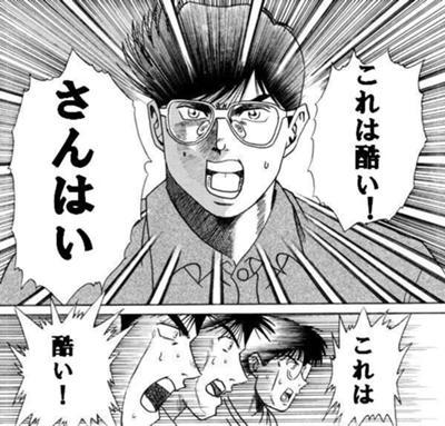 的当てゲーム 与謝野信 小池知事に関連した画像-01