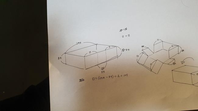 ツイッター ガンプラ 箱 使い方 天才に関連した画像-08