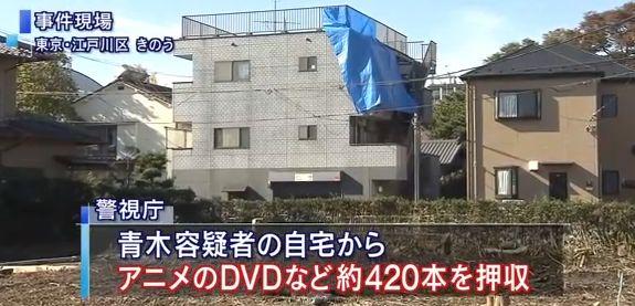 江戸川 DVD 小岩 オタク アニメに関連した画像-01