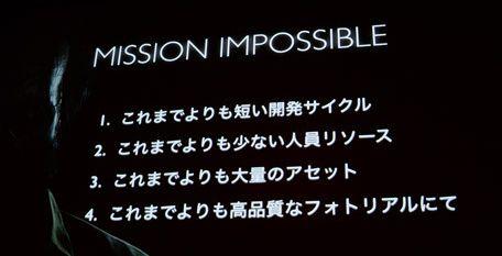 日本企業 外国人 不評に関連した画像-02