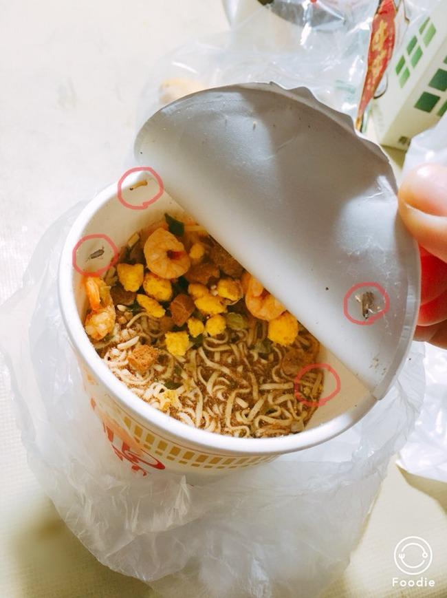 日清 カップヌードル 蛆虫 幼虫 混入 ツイッター JKに関連した画像-03