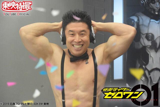 仮面ライダーゼロワン 腹筋崩壊太郎 なかやまきんに君 スピンオフに関連した画像-04