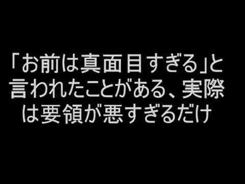 真面目系クズに関連した画像-01