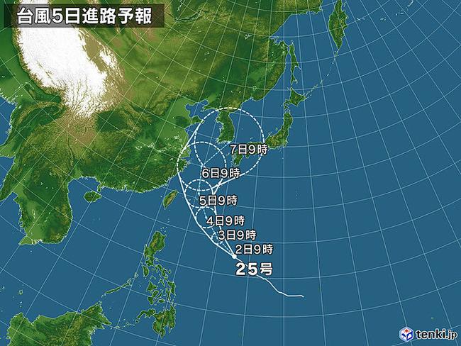 台風25号 週末 三連休に関連した画像-03