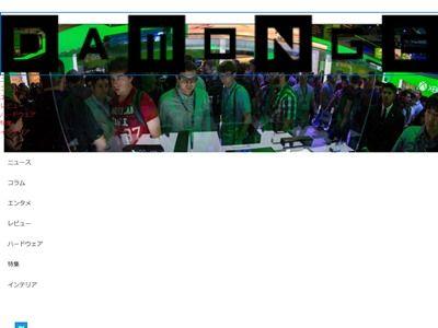 Steam Xboxに関連した画像-02