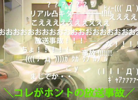 生主に関連した画像-08