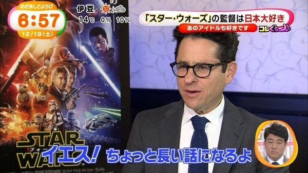 スター・ウォーズ 監督 AKB48 AKB 10年 ガチ勢 スタートレック ハリウッド J・J・エイブラムス エイブラムス めざましテレビに関連した画像-05