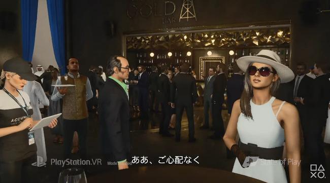 ヒットマン3 PSVR PS4に関連した画像-04