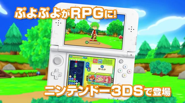 ぷよぷよ ぷよぷよクロニクル RPG バトル オンライン対戦 アルルに関連した画像-06