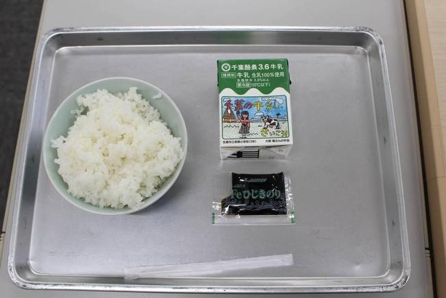 館山市 給食 悲惨に関連した画像-03
