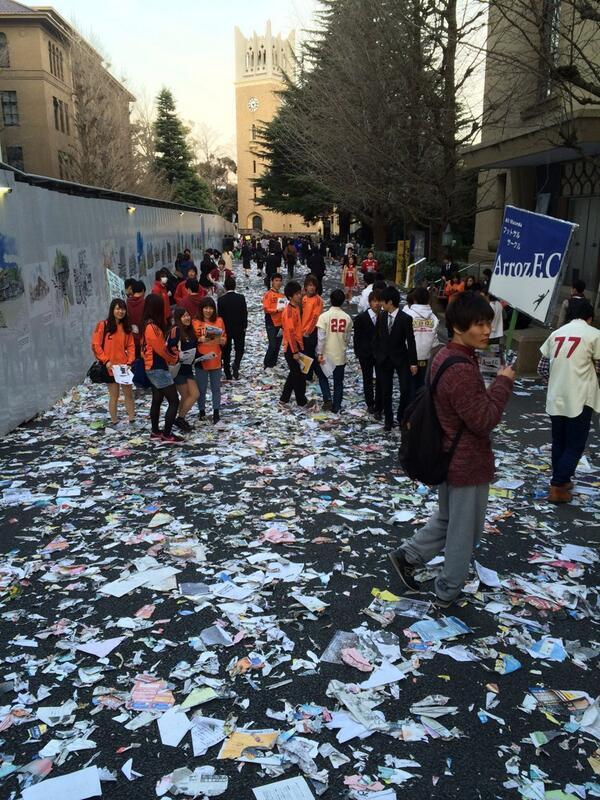早稲田大学に関連した画像-02