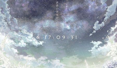 アニメ ティザーサイト プロジェクト カウントダウンに関連した画像-01