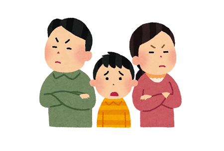 離婚 両親 現実 高校生に関連した画像-01