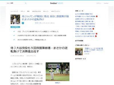 野球に関連した画像-02