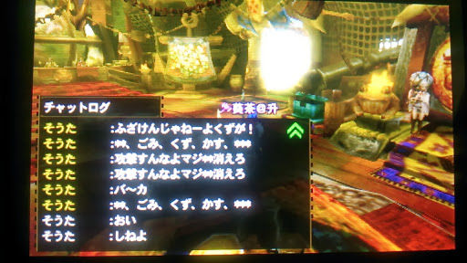 マナー問題 有害プレイヤーに関連した画像-04