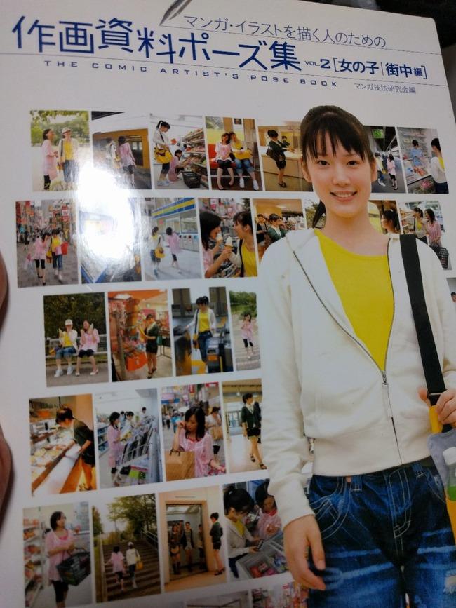 内田真礼 スリーサイズ モデル 作画資料ポーズ集 まれいたそに関連した画像-02
