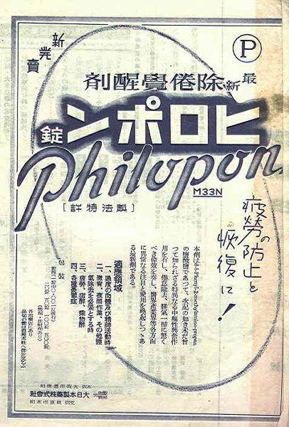神風特攻隊 トランプ大統領 安倍首相 ネタに関連した画像-03