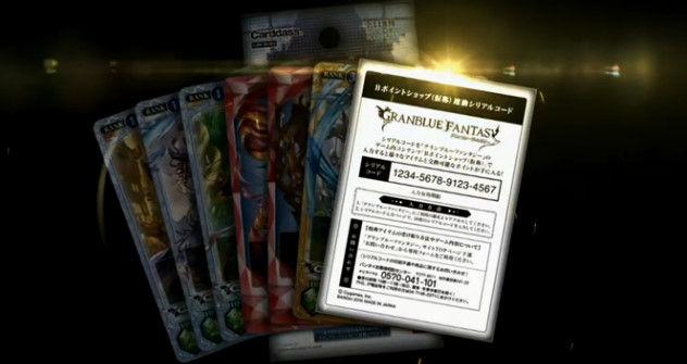 グラブル グランブルーファンタジー TCG トレーディングカードゲーム シリアルコード モバイルに関連した画像-19