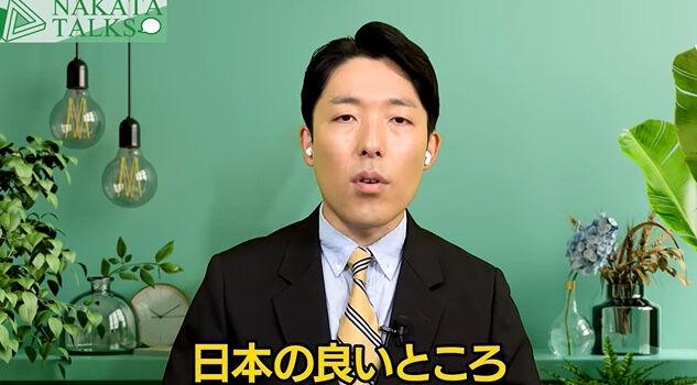 中田敦彦 シンガポール 移住 日本 帰国 四季に関連した画像-02
