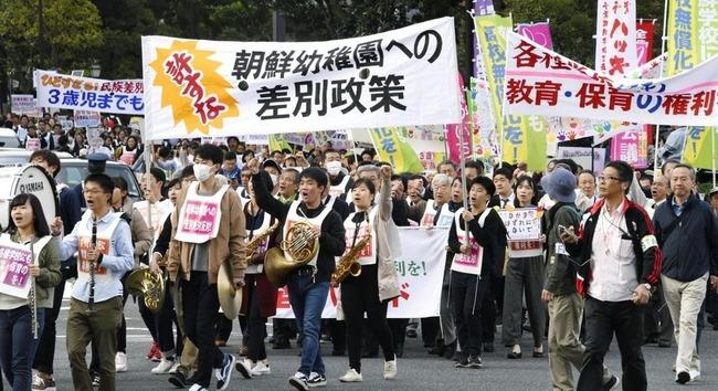 朝鮮学校 幼稚園 無償化 デモに関連した画像-01