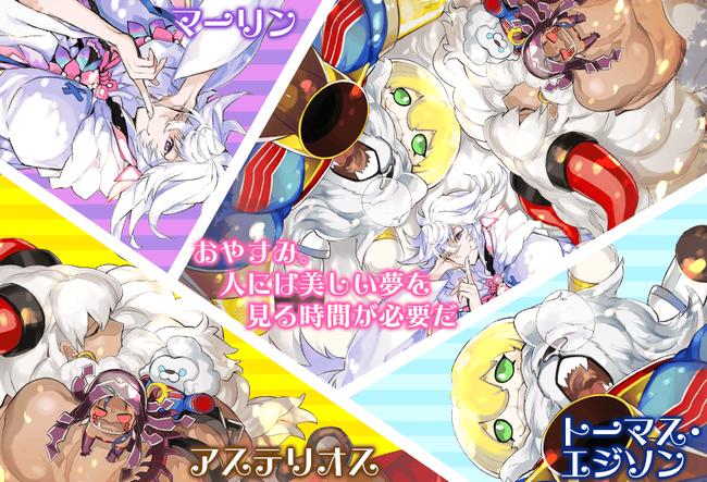 Fate FGO フェイトグランドオーダー プロトセイバー アーサー王 アーサー・ペンドラゴン 乙女ゲー 女性向けに関連した画像-14
