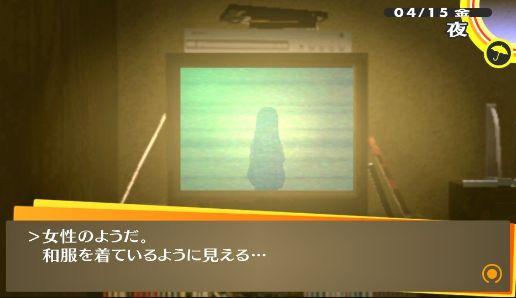 死後の世界 テレビ 砂嵐 都市伝説 怪談に関連した画像-01