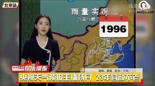 中国顔に関連した画像-01