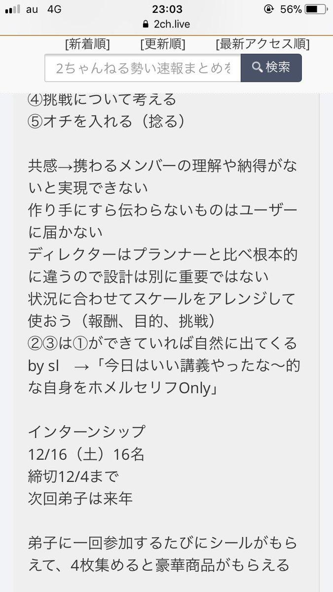 FGO 塩川洋介 ディレクター 独演会 サイン 座布団 扇子 Fate グランドオーダーに関連した画像-09