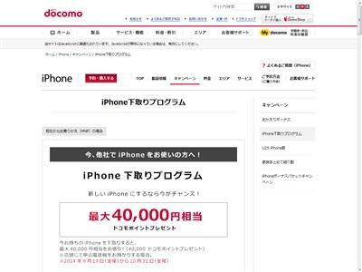iPhone6に関連した画像-04